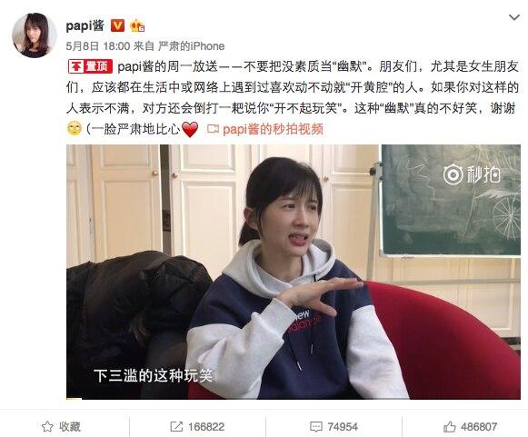 Papi Jiang ist im chinesischen Netz ein Star.