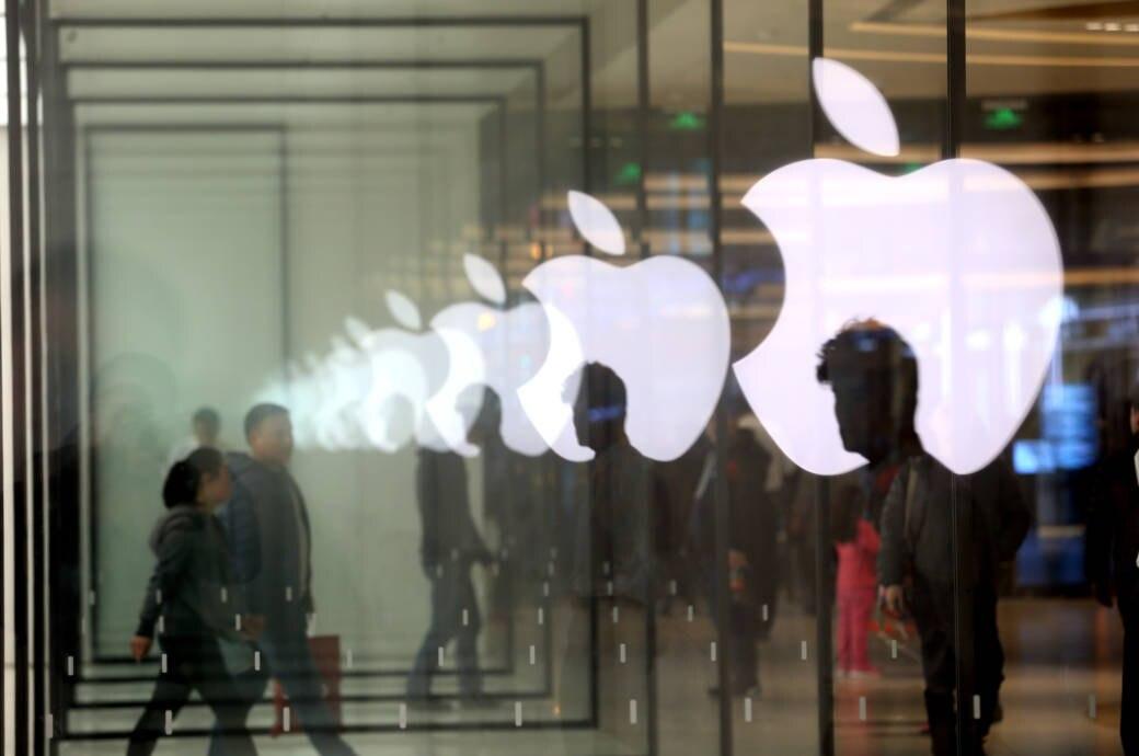 Wer bei Apple arbeiten möchte, hat anscheinend bereits Probleme, überhaupt die Stellenausschreibung zu finden. Die versteckt das Unternehmen nämlich gerne mal auf einer Seite im Internet.