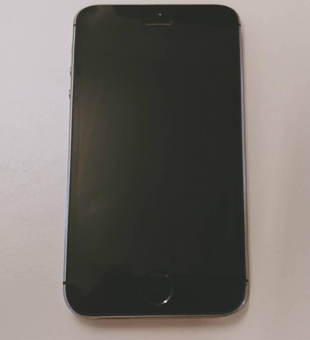 Iphone 5s Sim Karte Einlegen.So Tauschen Sie Den Iphone Akku Selbst Aus Techbook
