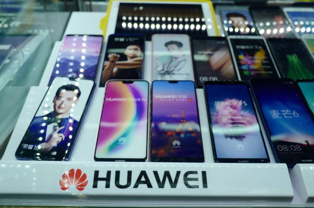 Huawei Handys