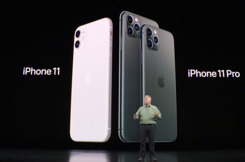 Die drei neuen iPhone-11-Modelle von Apple