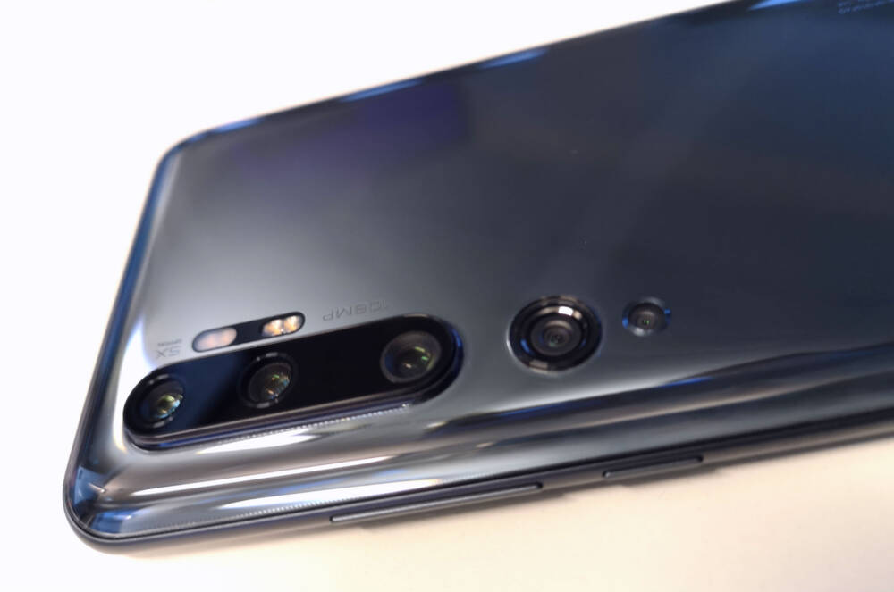 Penta-Kamera des Xiaomi Mi Note 10